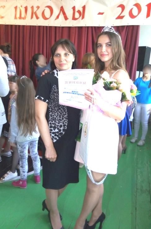Наталя Биткіна з донькою Тетяною