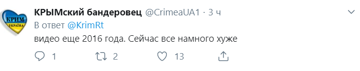 У Криму забили на сполох через нову катастрофу