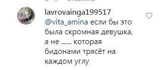 """""""Груди вивалюються!"""" Дочка Крутого спровокувала скандал в мережі"""