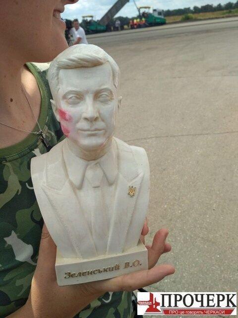 Пам'ятник Леніну продали на Чернігівщині за 375 тисяч гривень - Цензор.НЕТ 1240
