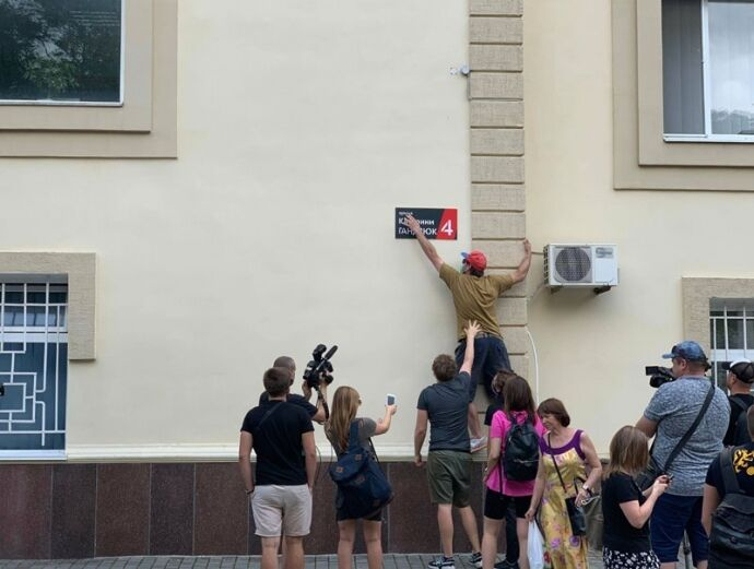Активісти під Головним управлінням поліції в Херсоні