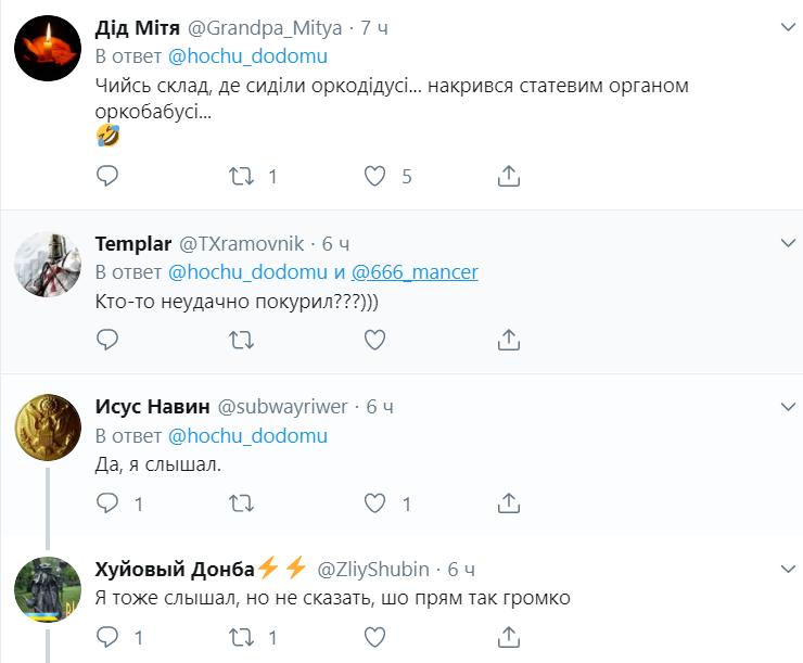 """Піднявся """"гриб"""": на Донбасі прогримів потужний вибух"""
