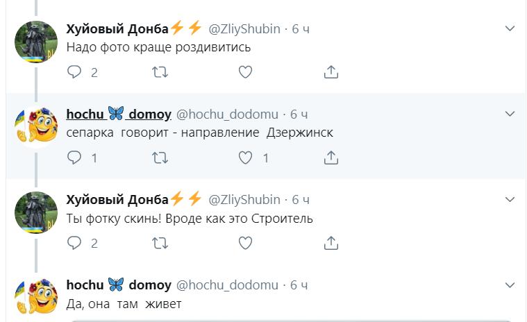 """Поднялся """"гриб"""": на Донбассе прогремел мощный взрыв"""
