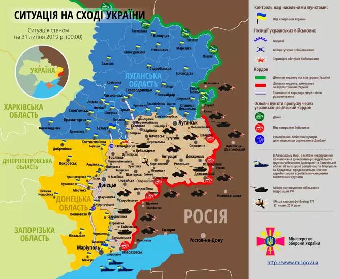 Карта ООС станом на 31 липня