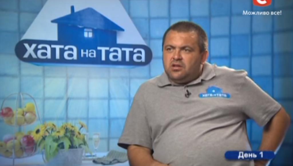 """Сергей Трискиба в телешоу """"Хата на тата"""" на СТБ"""