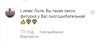 Украинская телеведущая засветила пышную грудь