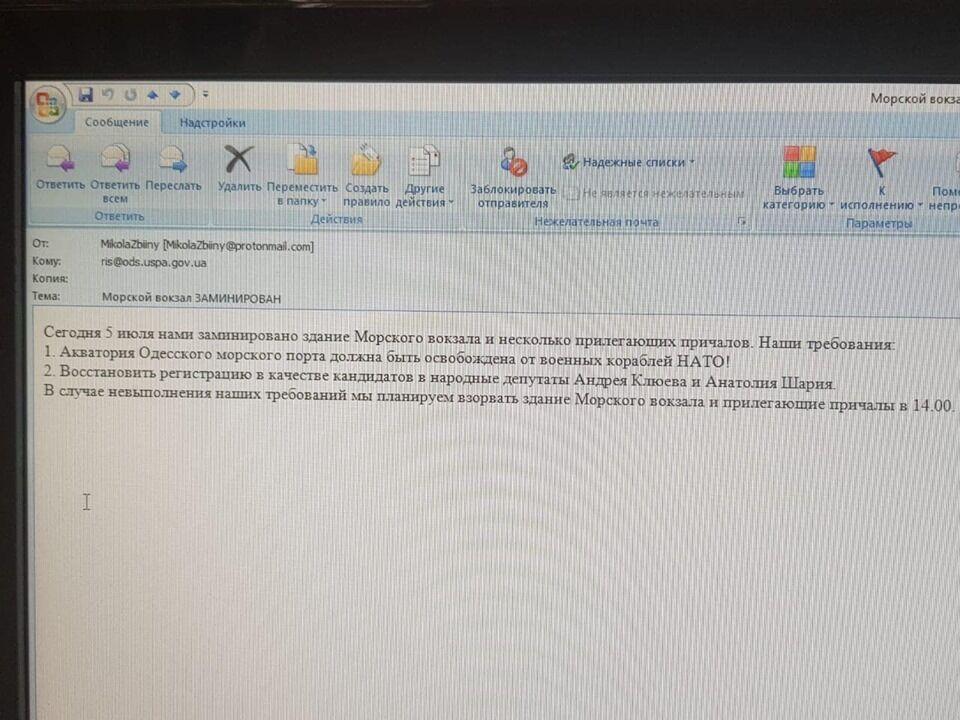 """Взорвем морвокзал!"" В Одессе начался террор из-за кораблей НАТО"