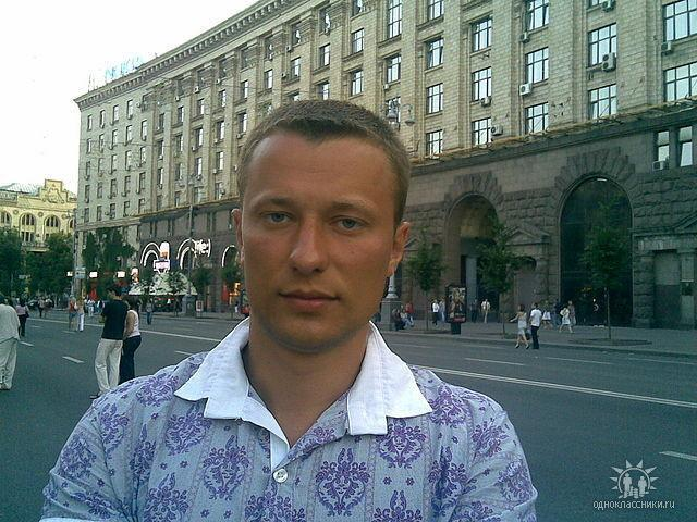Терорист Євген Кириленко