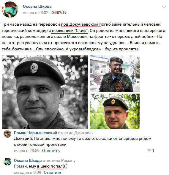 Telegram-канал Анатолія Штефана