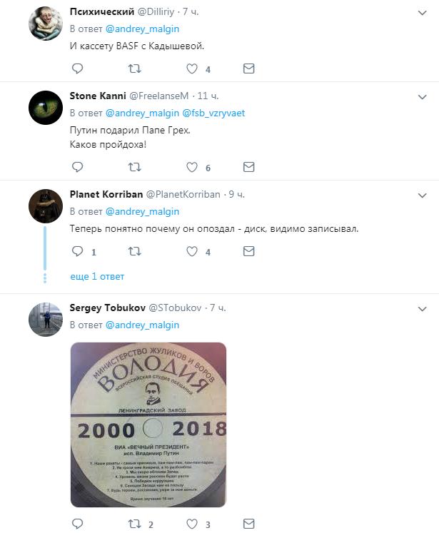 """""""Как тебе, Илон Маск?"""" Путин опозорился """"греховным"""" подарком Папе Римскому"""