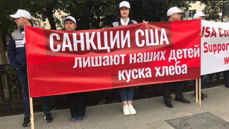 Российский завод сократит почти 800 человек из-за введенных Украиной санкций - Цензор.НЕТ 9446