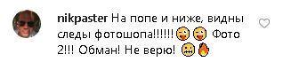 Семенович жорстко висміяли в мережі