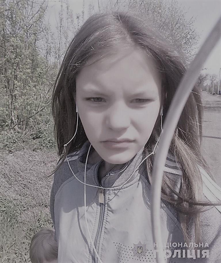 Дівчинку знайшли мертвою