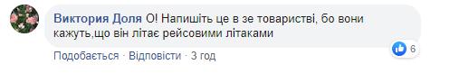 Зеленский устроил авиаколлапс