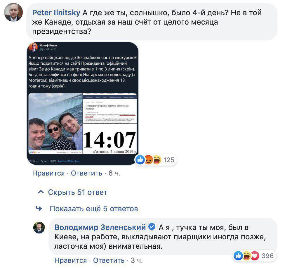 Зеленский сорвался на украинце, сделавшему ему замечание