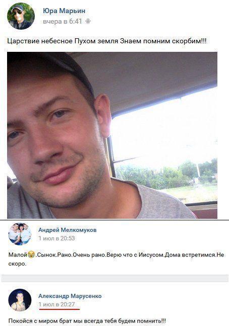"""У мережі показали фото чергового """"вантажу-200"""" """"Л/ДНР"""""""