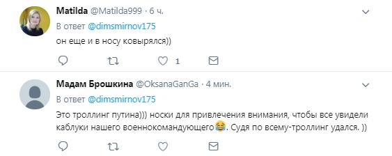 """""""В носу ковырялся"""": в сети высмеяли фото с Путиным"""