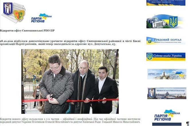 Криминал идет на выборы: Киев отдадут ОПГ?