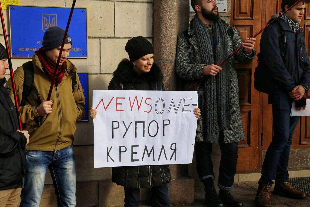 Раніше NewsOne вже штрафували за антидержавницькі заяви (архівне фото)
