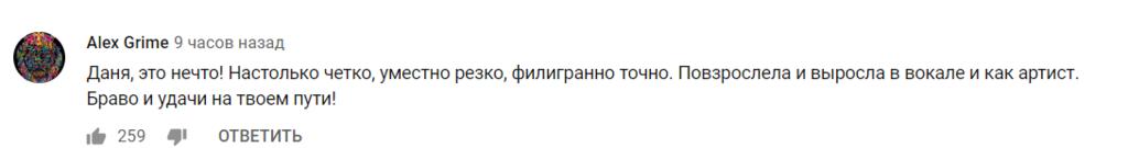 """Победительница """"Голос. Діти"""" из Казахстана сделала признание об Украине"""