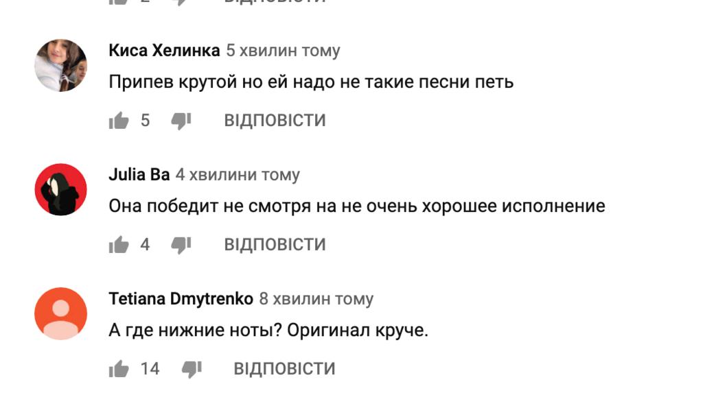 """Кошевая в финале """"Голос. Діти"""" вызвала жаркие споры"""