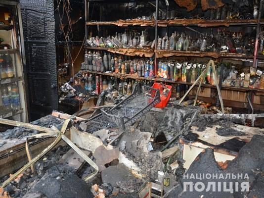 Згорілий магазин