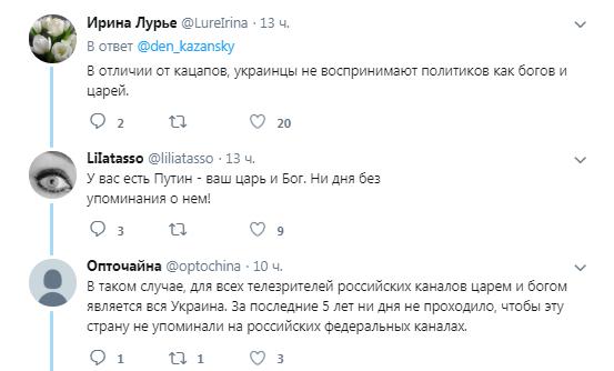"""""""Україні наср*ти!"""" Журналіст розніс росіян за скандал з Путіним"""