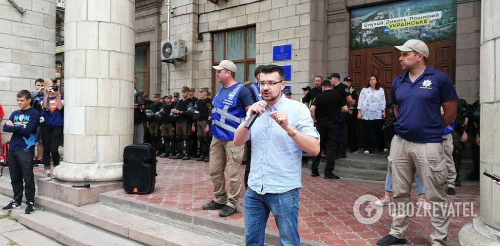 Митинг у здания Нацсовета