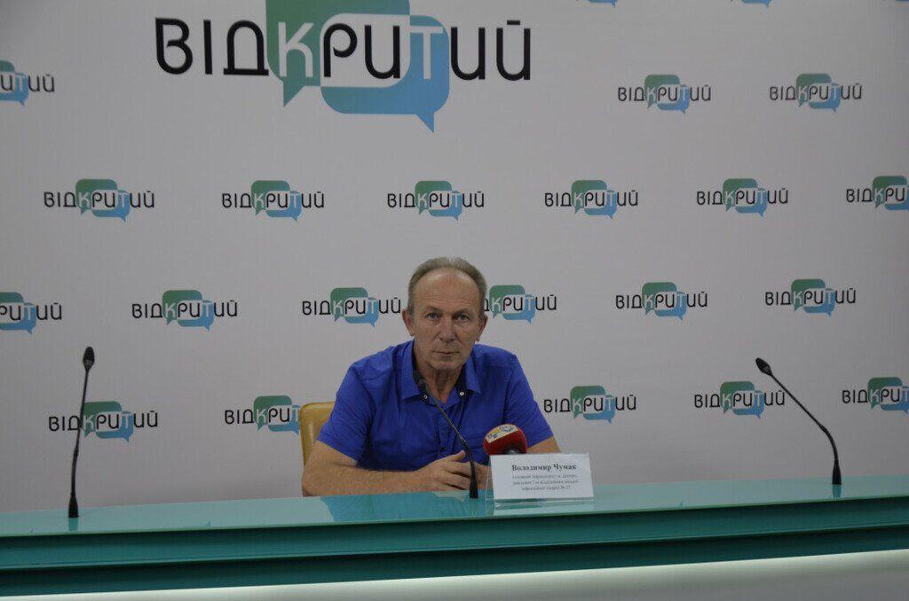 Володимир Чумак