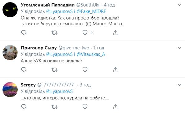 Фейк российской космонавтки о Донбассе вызвал ажиотаж