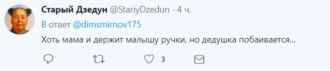 Путін знову відзначився дивною поведінкою з хлопчиком