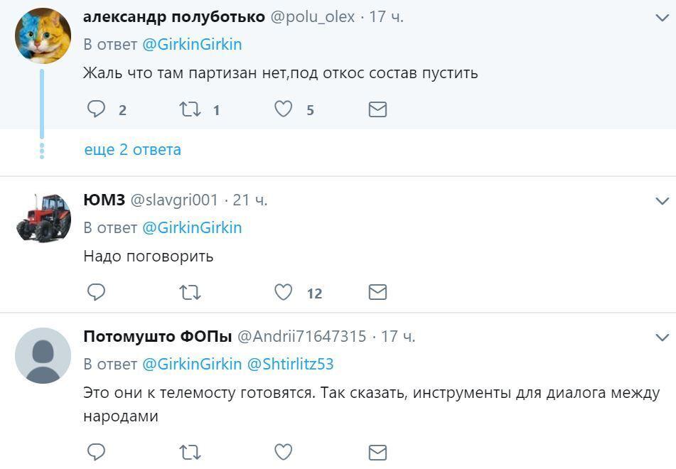 Танки Путина мчат на Донбасс: появилось видео