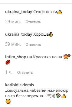 Українська співачка блиснула грудьми у відвертому вбранні: фанати в захваті