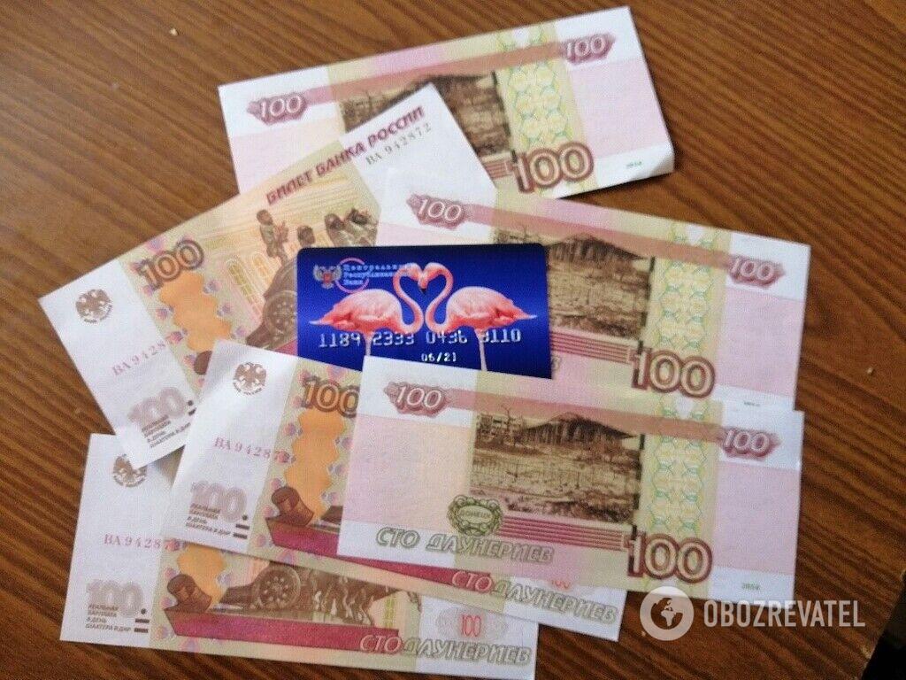 Газета работа и зарплата москва онлайн