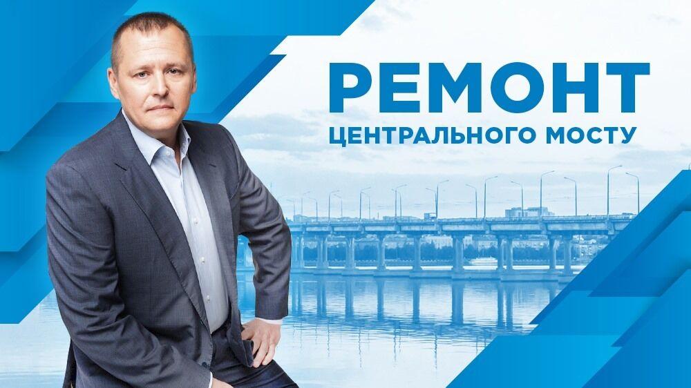 Мэр поделился технологиями ремонта в Днепре