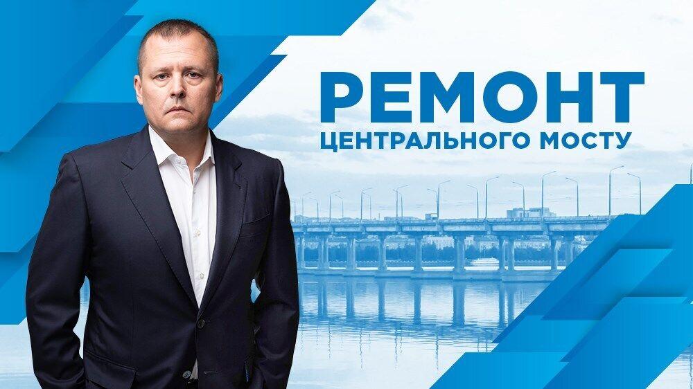 Філатов розповів про розслідування щодо мосту у Дніпрі