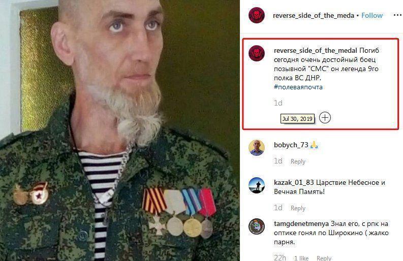 Сергій Євсєєв
