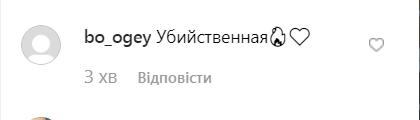"""Экс-""""ВИА Гра"""" возбудила сеть полуголым фото"""