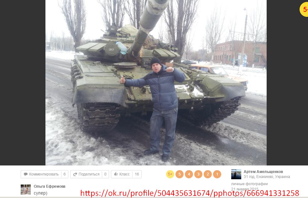 Російський танк в Єнакієвому