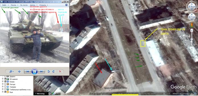 Місцезнаходження російського танка в момент зйомки