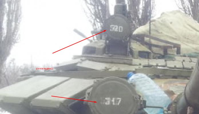 На танку не зафарбували бортові номери