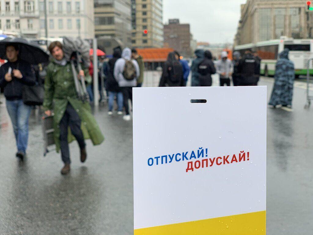На Сахарова в Москве собираются люди