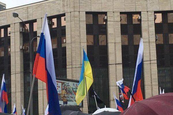 Флаг Украины на митинге в Москве 10 августа
