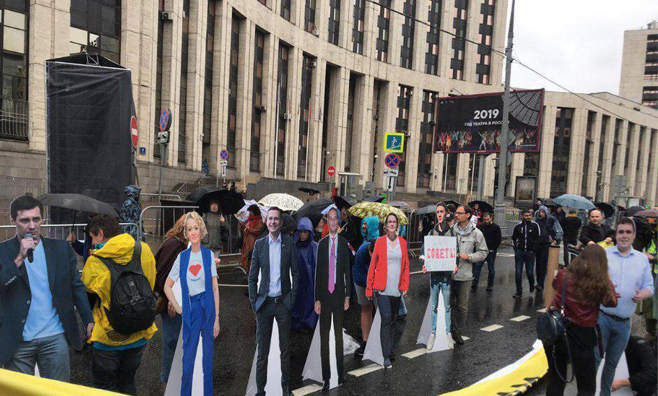 Незарегистрированные кандидаты на проспекте Сахарова