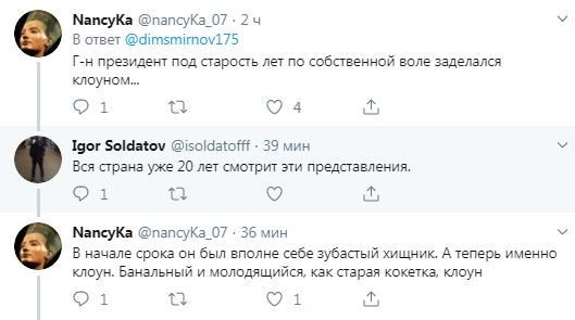 """""""Клоун!"""" Путин взбесил россиян визитом в Крым"""