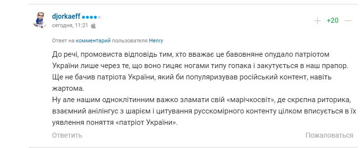 """""""Ва*ное дно"""": Усик снял новое видео, разозлив украинцев"""