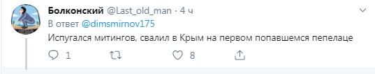 """""""Клоун! Стара кокетка!"""" Путін розлютив росіян пафосним візитом до Криму"""