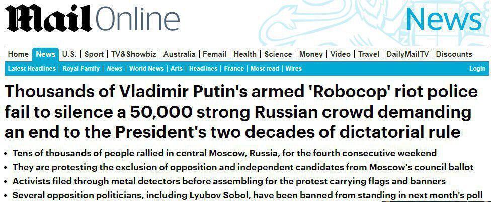 Митинг в Москве 10 августа: разгон протестов взорвал западные СМИ
