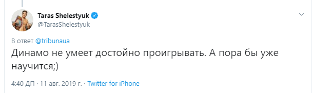 """Непобедимый украинский боксер """"наехал"""" на """"Динамо"""""""