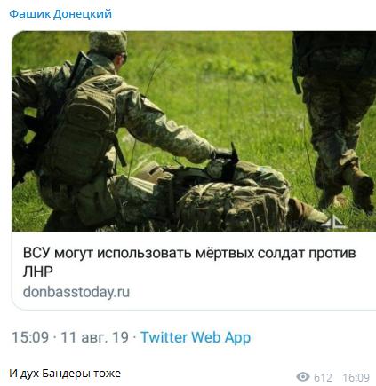 """В """"ЛНР"""" влаштували істерику через загиблих бійців ЗСУ"""